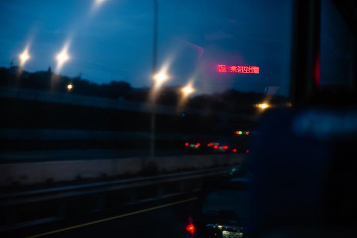 Taipei-Taiwan-03
