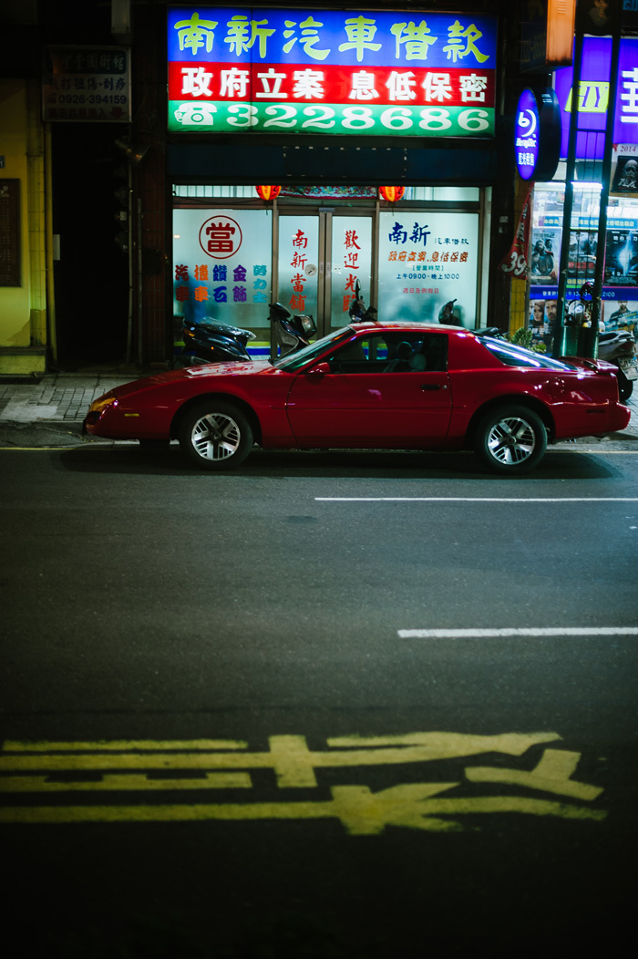 Taipei-Taiwan-06