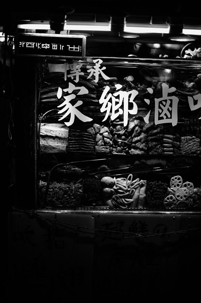 Taipei-Taiwan-18